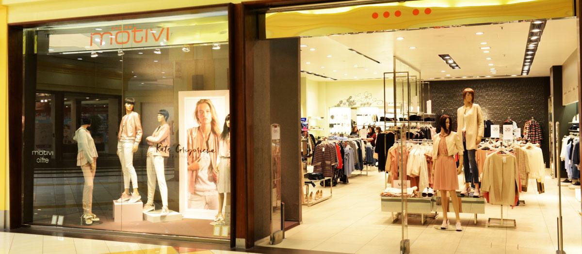 Motivi centro commerciale i portalicentro commerciale i for I portali negozi