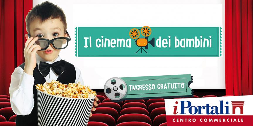 Cinema bambini centro commerciale i portalicentro for I portali negozi